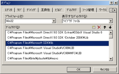VC60DX9.png